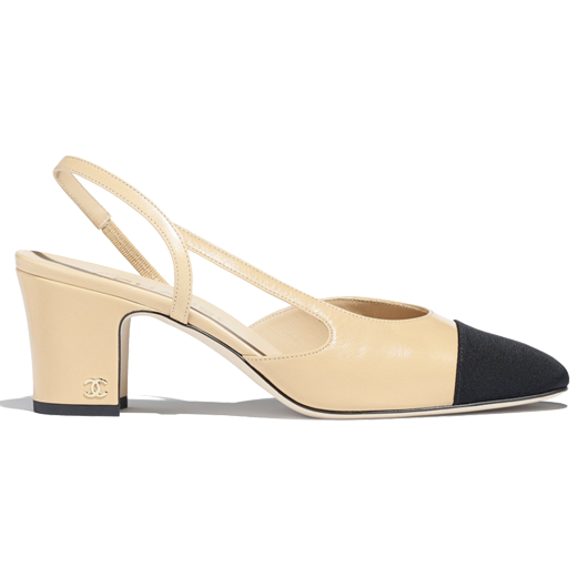 Chanel Slingback Heels Review | FAQs on